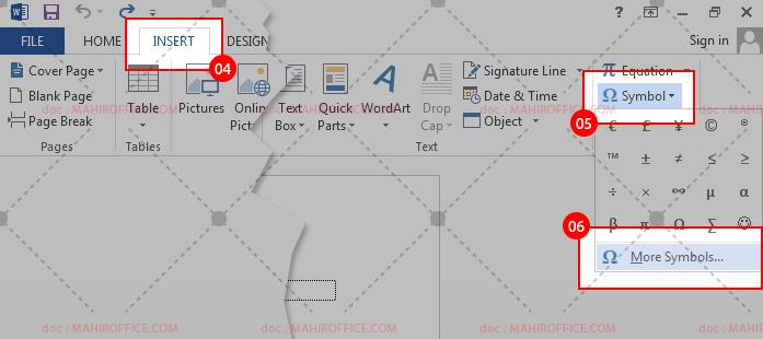 Memasukan simbol khusus pada Word