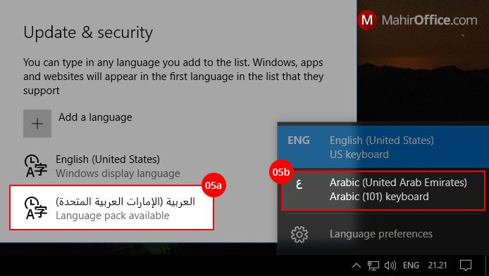 Pengaturan bahasa Arab Windows