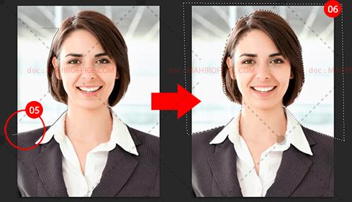 Merubah background foto Photoshop